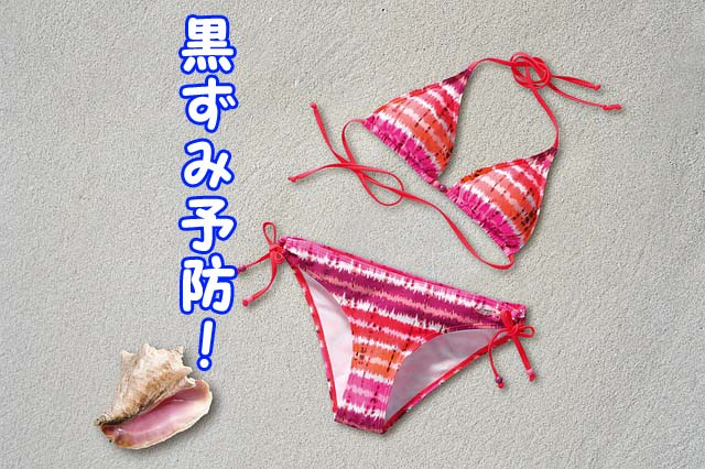 derrike-kuzozumi-husegu