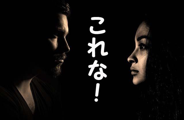 kejirami-naosu-houhou